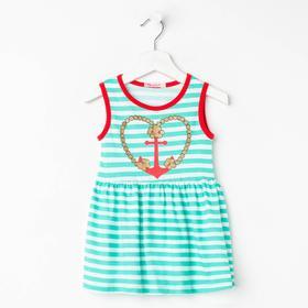 Платье для девочек, цвет ментол, рост 98 см (3 года)