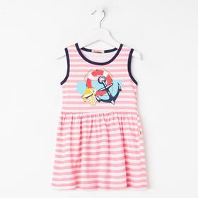 Платье для девочек, цвет розовый, рост 98 см (3 года)