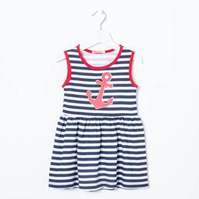 Платье для девочек, цвет тёмно-синий, рост 98 см (3 года)