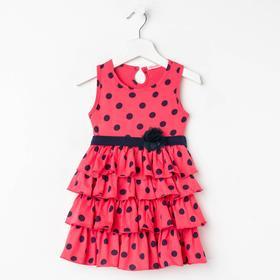 Платье для девочек, цвет малиновый, рост 92 см (2 года)