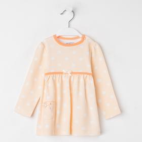 Платье для девочек, цвет персик, принт горох, рост 68 см (6 месяцев)