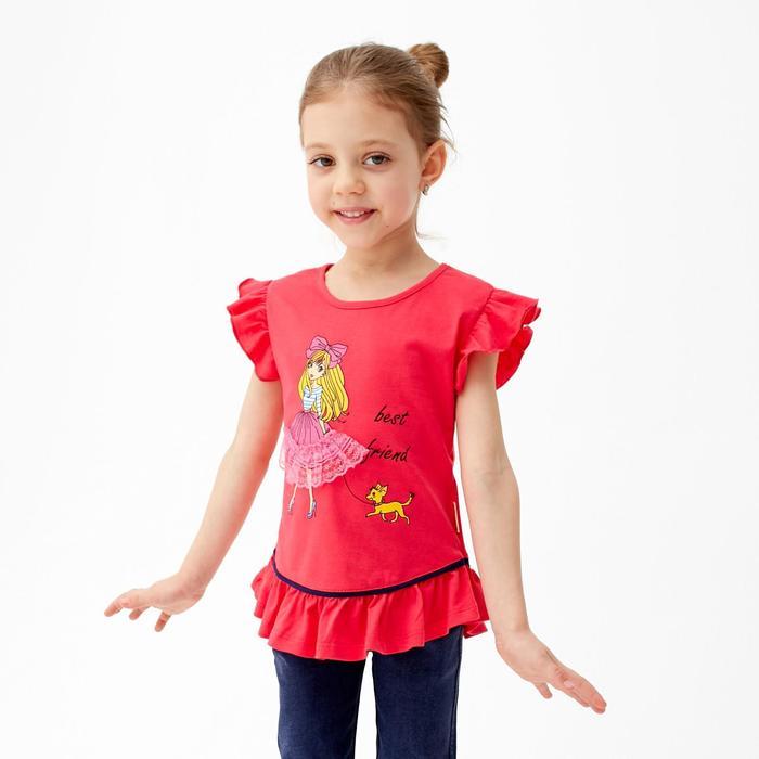 Футболка для девочки, цвет малиново-красный, рост 98 см (3 года) - фото 76428499
