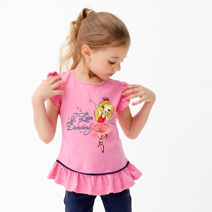 Футболка для девочки, цвет розовый, рост 92 см (2 года) - фото 76427027