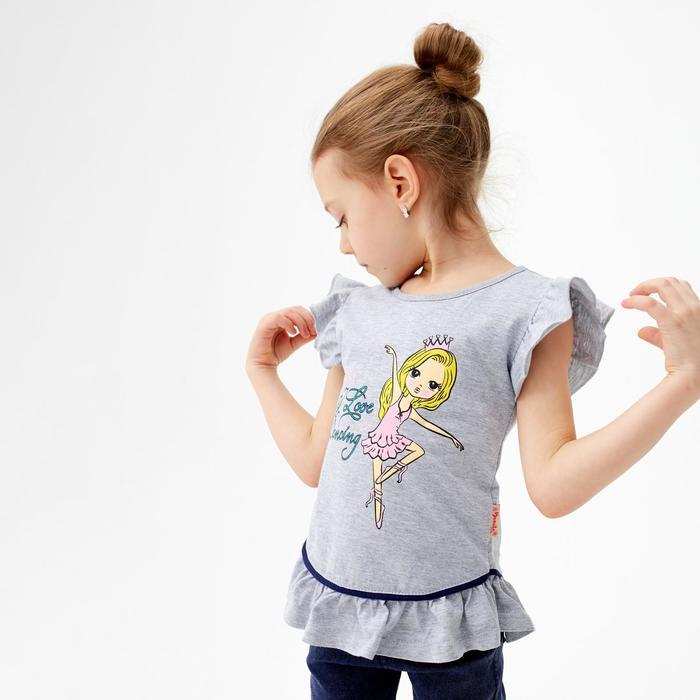 Футболка для девочки, цвет меланж, рост 110 см (5 лет) - фото 76428513
