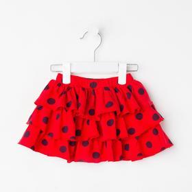 Юбка для девочки, цвет красный, рост 92 см (2 года) Ош