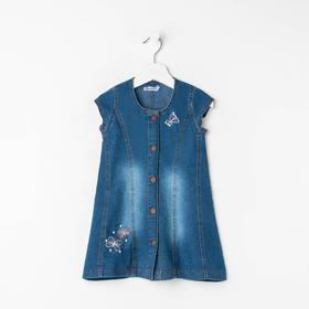 Платье для девочек, цвет джинс синий, рост 110 см (5 лет)