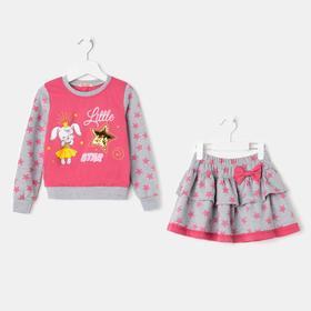 Комплект для девочек, цвет розовый, рост 92 см (2 года)