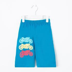 Шорты для мальчика, цвет т.джинс, рост 122 см (7 лет)