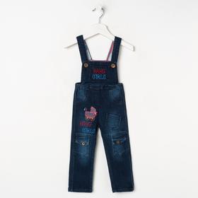 Комбинезон для девочек, цвет джинс синий, рост 92 см (2 года)