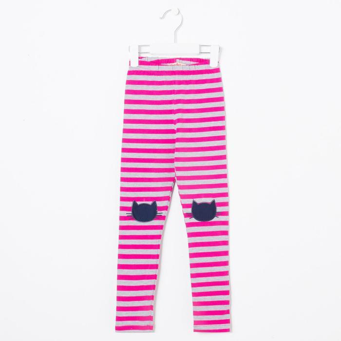 Легинсы для девочек, цвет малиновый, рост 92 см (2 года) - фото 105572102