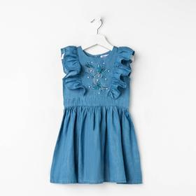 Платье для девочек, цвет джинс голубой, рост 92 см (2 года)