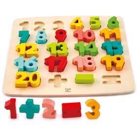 Головоломка-мозаика «Математическая»