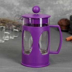 Френч-пресс Доляна «Оливер», 600 мл, цвет фиолетовый