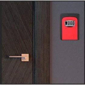 Ключница с кодовым замком, красная