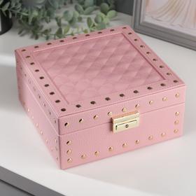Box leatherette jewelry square