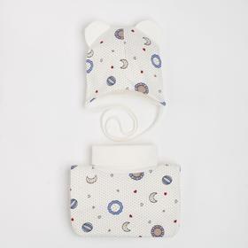 Baby set (hat, bib), color milk, size 38-41 cm (3-6 months)