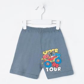 Шорты для мальчика Super tour, цвет серый, рост 104 см