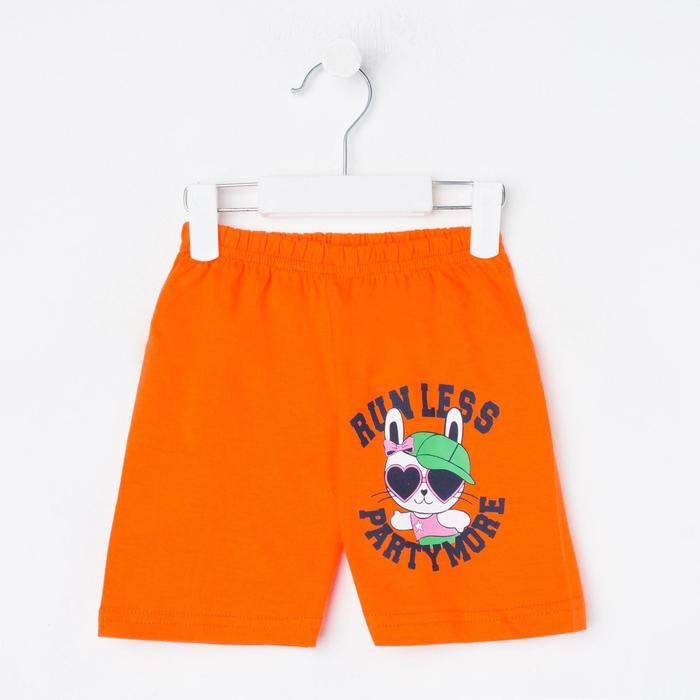 Шорты для девочки Runless, цвет оранжевый, рост 104 см - фото 105483622