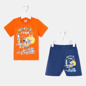 Комплект для мальчика Surfing time, цвет оранж, рост 86 см