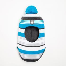 Шлем-капор детский, цвет бирюзовый, размер 48-50