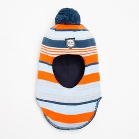 Шлем-капор детский, цвет оранжевый, размер 44-46