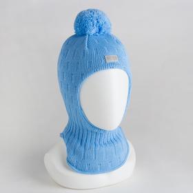 Шлем-капор детский, цвет голубой, размер 46-48