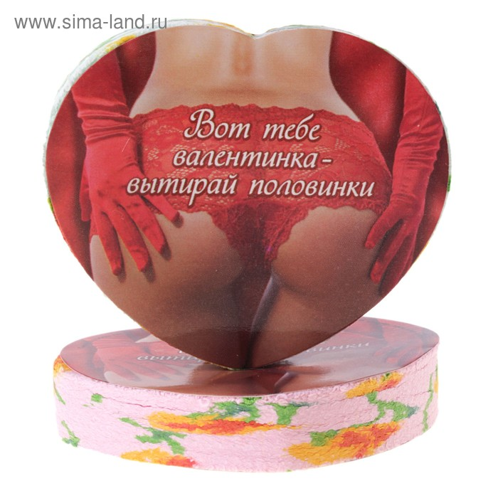 """Полотенце прессованное """"Сердце-Валентинка интим"""", размер 26х50 см (изображение только на этикетке), цвет микс"""
