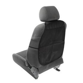 Органайзер-защита на переднее сиденье, 62 х 47 см Ош