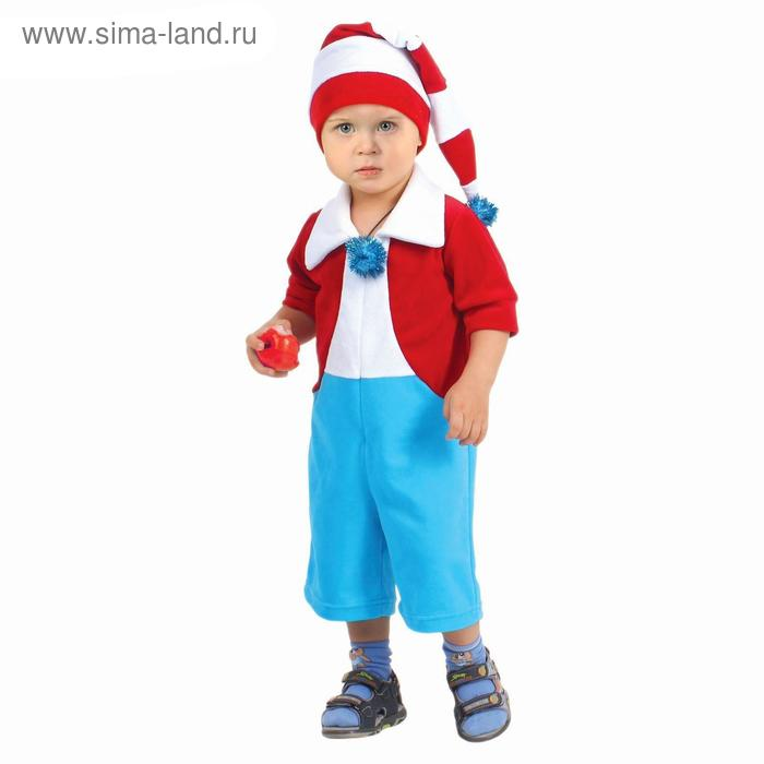 Carnival costume for boy 1,5-3 years Buratino jumpsuit, hat