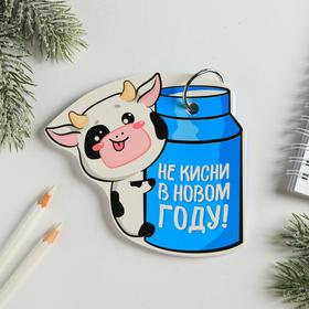 """Notepad on the ring """"cheer up in the New year"""", 50 l"""