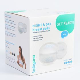Набор вкладышей для груди, 40 шт., с усиленной защитой NIGHT& DAY