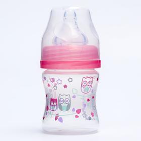 Бутылочка для кормления, антиколиковая, широкое горло, 120 мл., цвет розовый