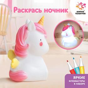 A set of creative Color lamp one unicorn's