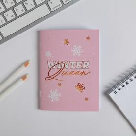 Блокнот Winter Queen, 32 листа