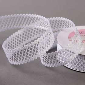 Curly tape 25mm * 10 ± 1yard diamonds carved white AU