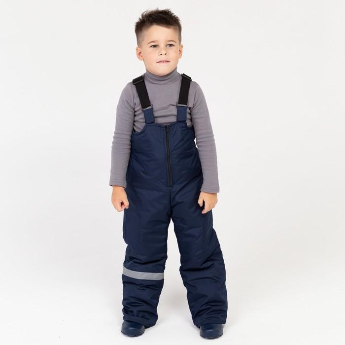 Брюки детские утепленные, цвет тёмно-синий, рост 110 см - фото 105563231