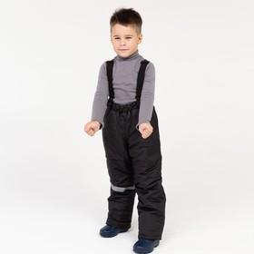 Брюки детские утепленные, цвет чёрный, рост 104 см