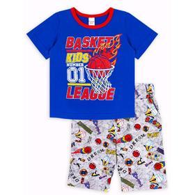 Комплект из футболки и шорт «Спортивное лето», рост 128 см, цвет синий