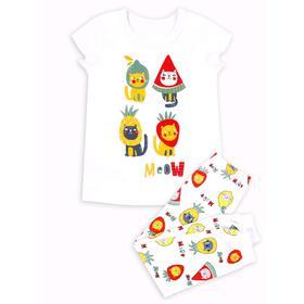 Пижама «Фруктовый мяу», рост 92 см