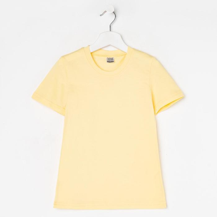 Футболка детская, цвет жёлтый, рост 134 см (8 лет) - фото 1932307