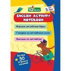 Блокнот с заданиями IQничка. English activity notebook