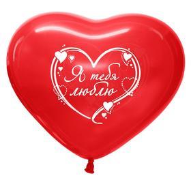 """Шар латексный 16"""" «Сердце. Я тебя люблю», пастель, набор 25 шт."""
