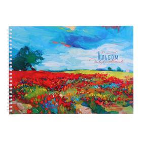 """Альбом для рисования А4, 30 листов на гребне """"Акварельный пейзаж"""", обложка мелованный картон, глянцевая ламинация, блок офсет 140 г/м2"""