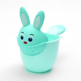 Ковш для купания, цвет голубой
