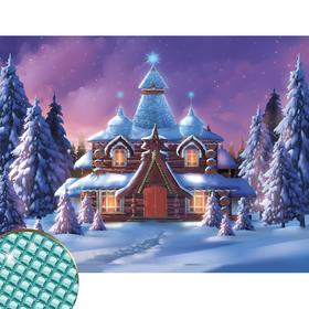 "Diamond embroidery ""fairy tale"" 30*40 cm, canvas, tweezers, capacity"