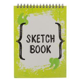 """Скетчбук А4, 60 листов на гребне """"Творческое настроение"""", твёрдая обложка, матовая ламинация, блок офсет 100 г/м2"""