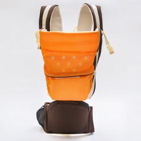 Backpack-kangaroo/Chipset, color brown/orange