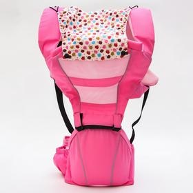 Рюкзак-кенгуру/хипсит, с капюшоном, цвет розовый