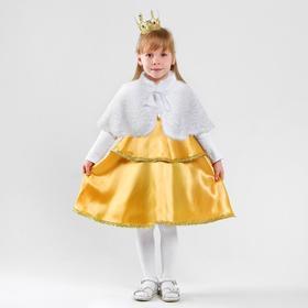 Карнавальный костюм «Принцесса золотая», сарафан, корона, пелерина белая, р. 28, рост 98-104 см