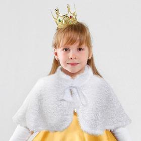 Карнавальный набор «Принцесса», корона, пелерина, р. 28